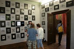 Emil Filla Gallery